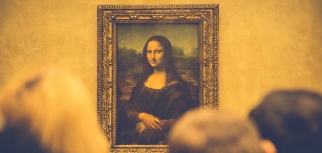 صورة ما هو متحف اللوفر