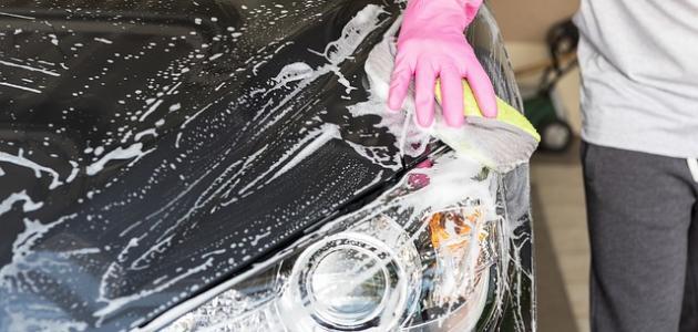 صورة أفضل طرق غسيل السيارات