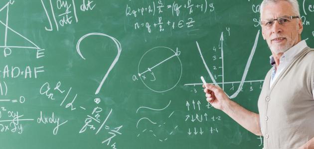 صورة كيفية حساب قطر الدائرة