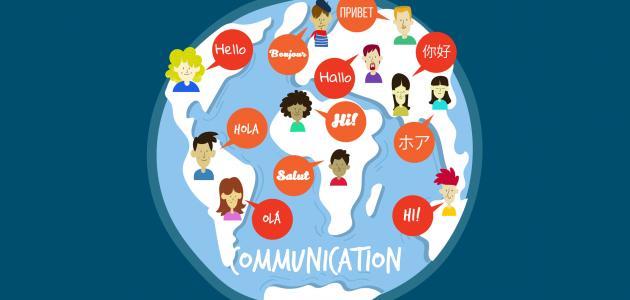 صورة ما هي أكثر اللغات تحدثاً في العالم