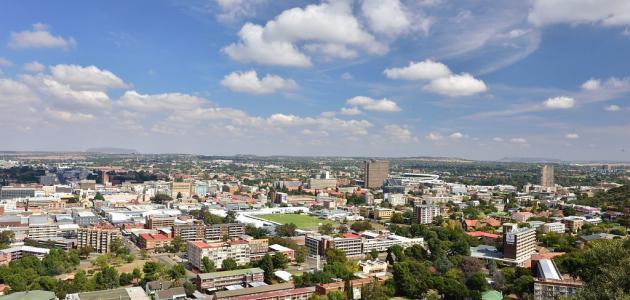 صورة ما عاصمة جنوب أفريقيا