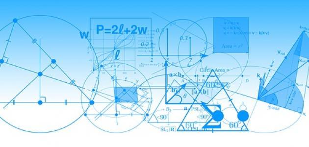 صورة كيفية حساب ارتفاع المثلث
