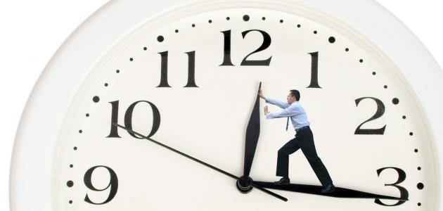 صورة ما هو تنظيم الوقت