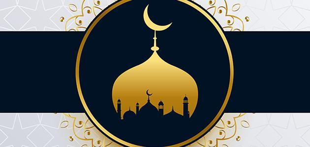 صورة أبو برزة الأسلمي