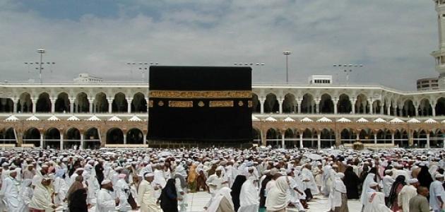 صورة صفة حج أهل مكة