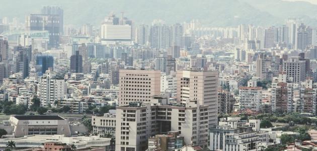 صورة ما هي عاصمة دولة تايوان
