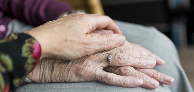 صورة طرق التعامل مع كبار السن