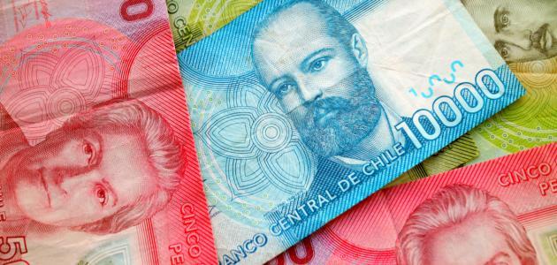 صورة ما هي عملة التشيلي