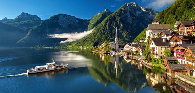 صورة ما هي اللغة الرسمية للنمسا
