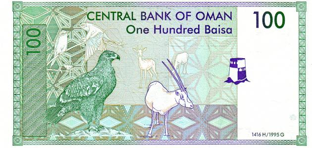 صورة ما عملة عمان