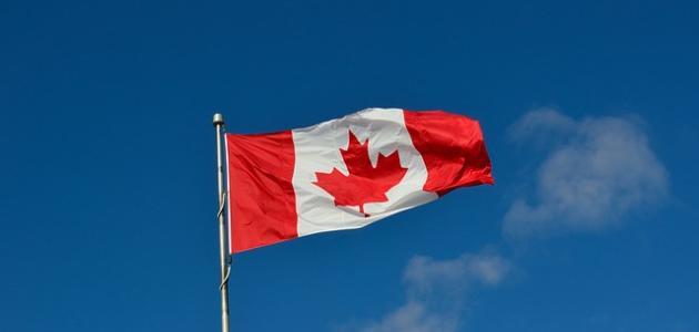 صورة ما اللغة الرسمية في كندا