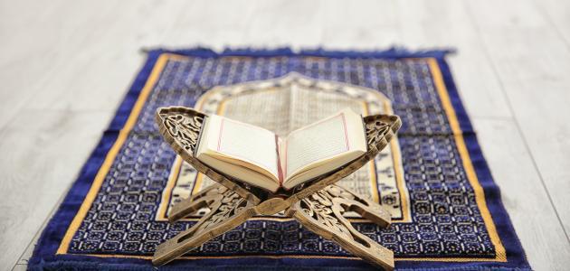 صورة صفات المؤمنين في سورة الفرقان