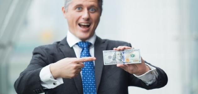 صورة أفضل الطرق لجني المال