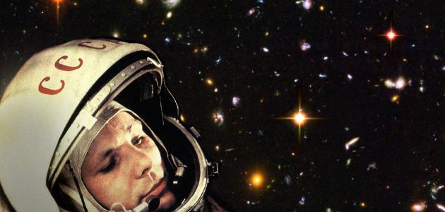 صورة أول رائد فضاء في العالم