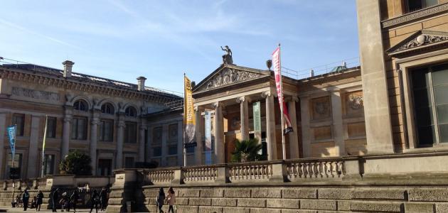 صورة أول متحف في العالم