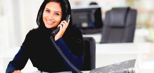 صورة فرص عمل المرأة السعودية