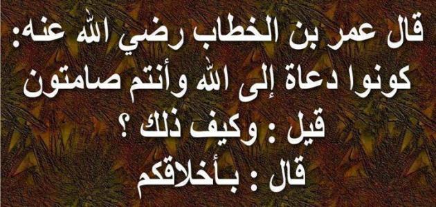 صورة لماذا سمي عمر بالفاروق
