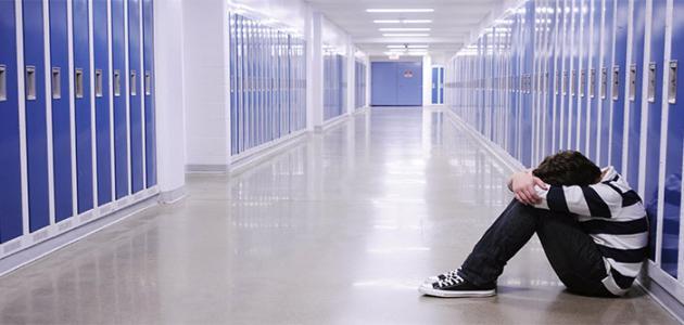 صورة كيفية مواجهة ظاهرة العنف المدرسي