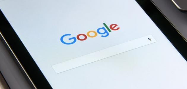 صورة إنشاء مدونة في جوجل