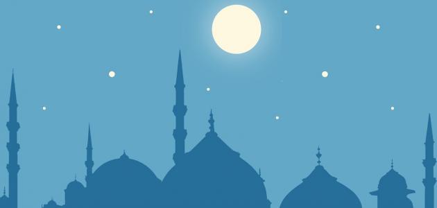 صورة كيفية الاستعداد لشهر رمضان المبارك