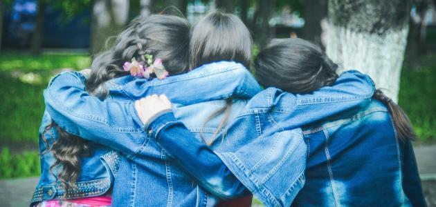 صورة أثر الصداقة في حياة الفرد