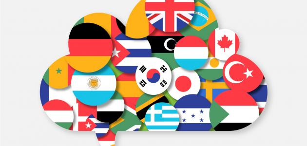صورة ما عدد اللغات في العالم