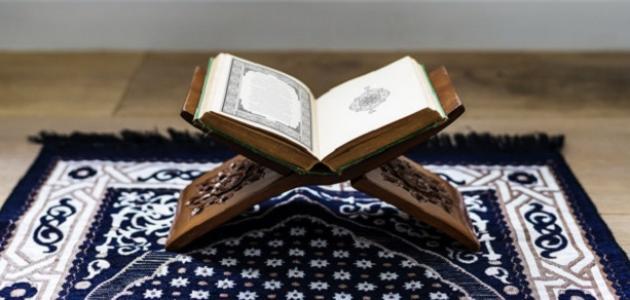 صورة أهمية الإسلام