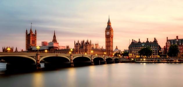 صورة أكبر مدينة في المملكة المتحدة