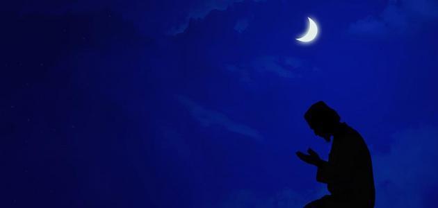 صورة صلاة قيام الليل سرية أم جهرية