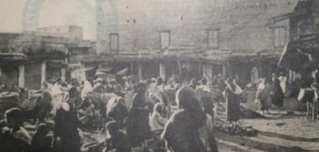 صورة تاريخ مراكش
