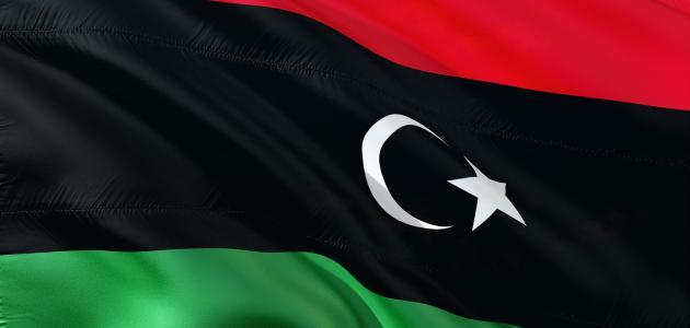صورة ما اسم عاصمة ليبيا