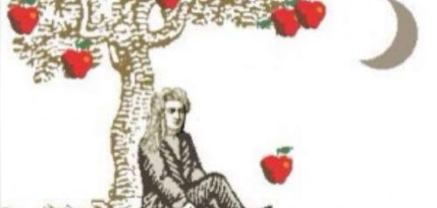 صورة قانون نيوتن الأول والثاني