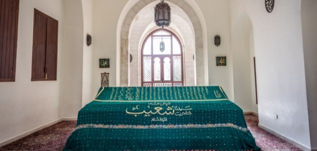 صورة أين يقع قبر النبي شعيب