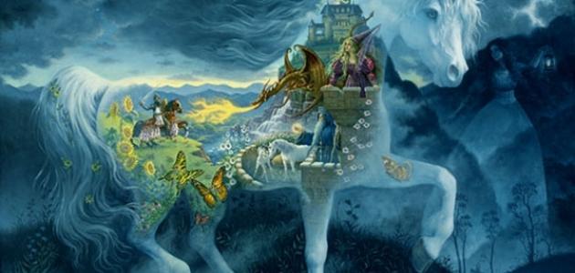 صورة ما الفرق بين الرؤيا والحلم