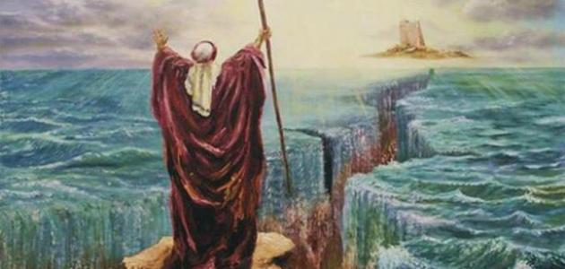صورة أين يقع قبر سيدنا موسى عليه السلام