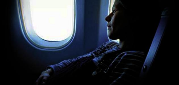 صورة سفر الحامل بالطائرة في الشهر الثالث