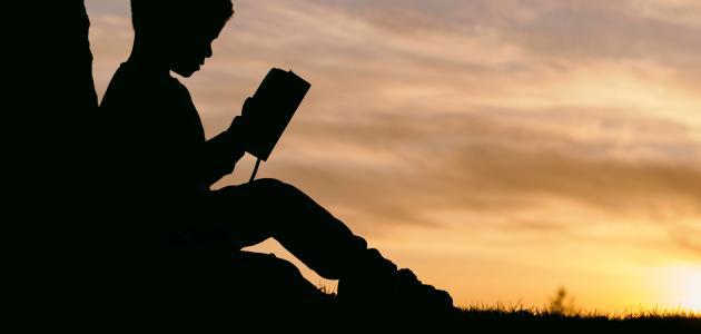 صورة أفضل قصيدة عن الرسول