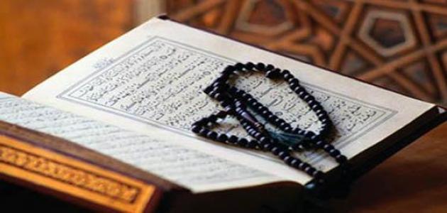 صورة كم عدد الحروف في القرآن الكريم
