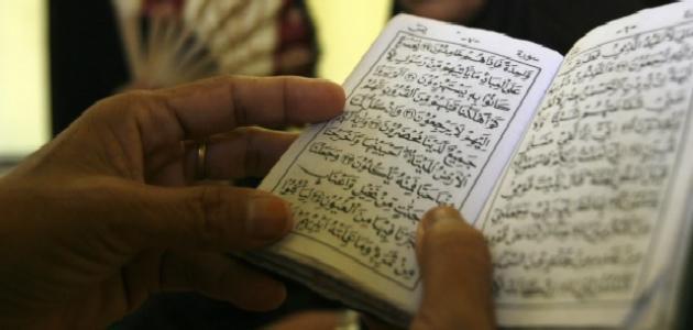 صورة عدد الحروف في القرآن الكريم
