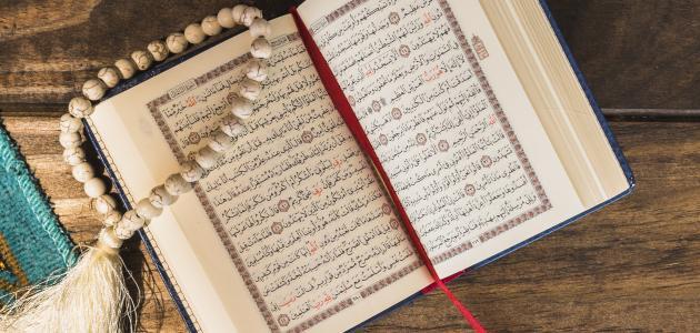 صورة كم عدد حروف القرآن