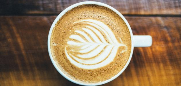 صورة طريقة القهوة التركية بالحليب السائل