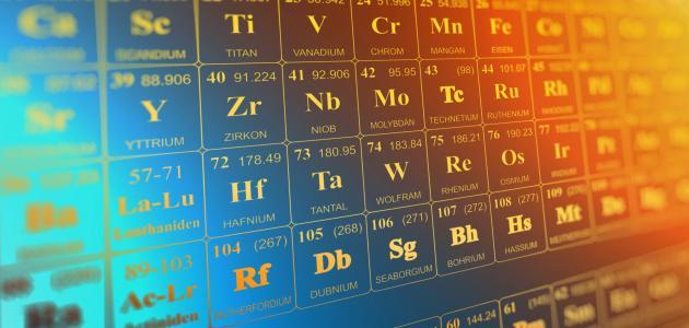 صورة أول عنصر بالجدول الدوري