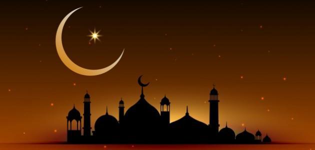 صورة رسائل عن عيد المولد النبوي الشريف