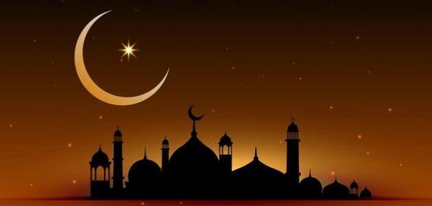 صورة تهنئة لعيد المولد النبوي