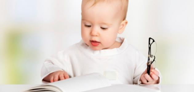 صورة كيف أزيد من ذكاء طفلي الرضيع