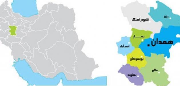 صورة أين تقع مدينة همدان
