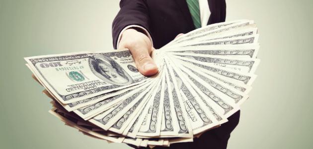 صورة كيف تتخلص من ديونك