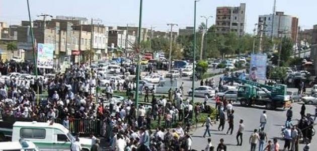 صورة مدينة همدان