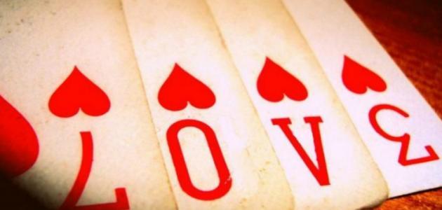 صورة عبارات حب جميلة ورومانسية