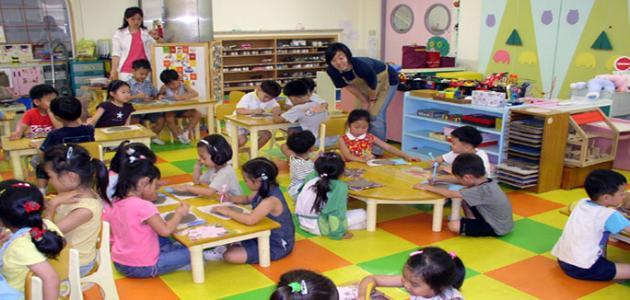 صورة مفهوم رياض الأطفال